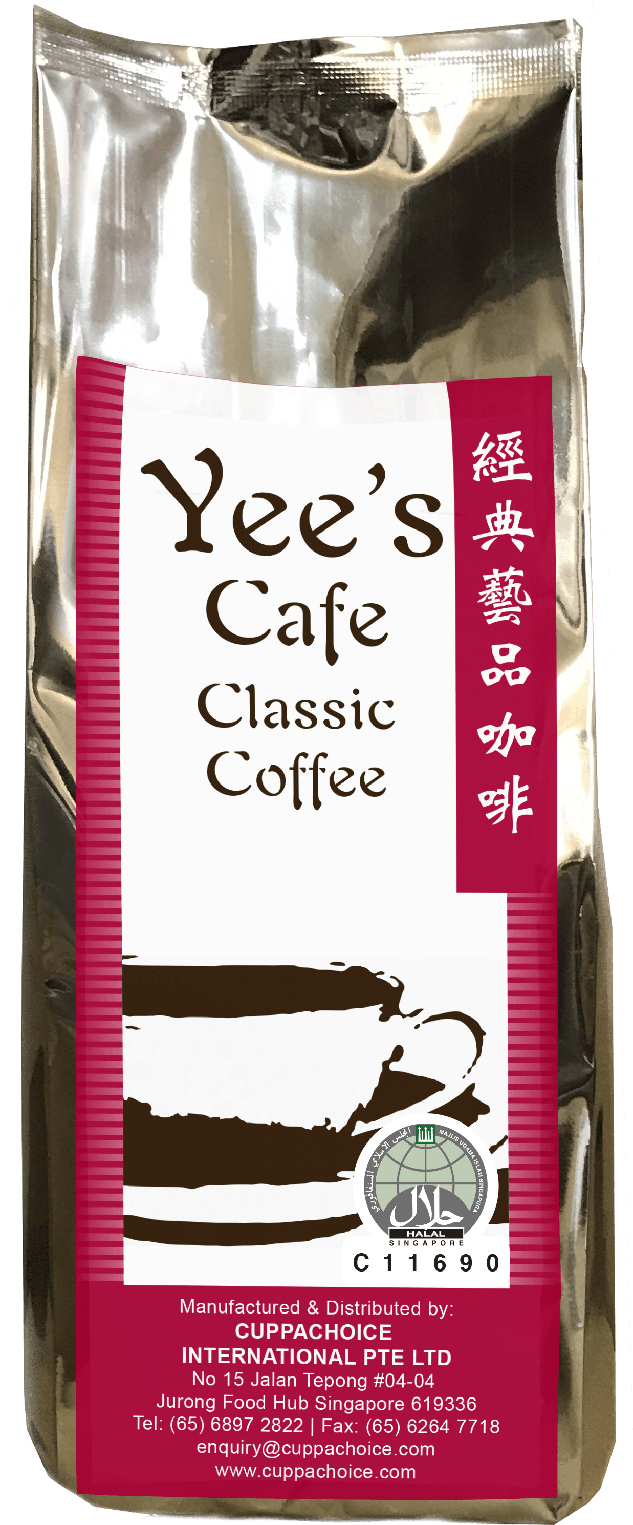YEE'S CAFE CLASSIC COFFEE