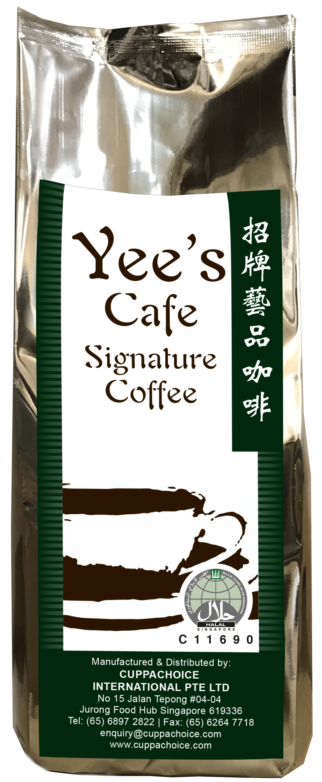 Yee's Cafe Signature Coffee